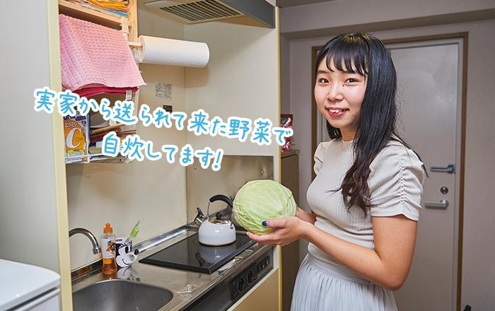 実家から送られて来た野菜で自炊してます!