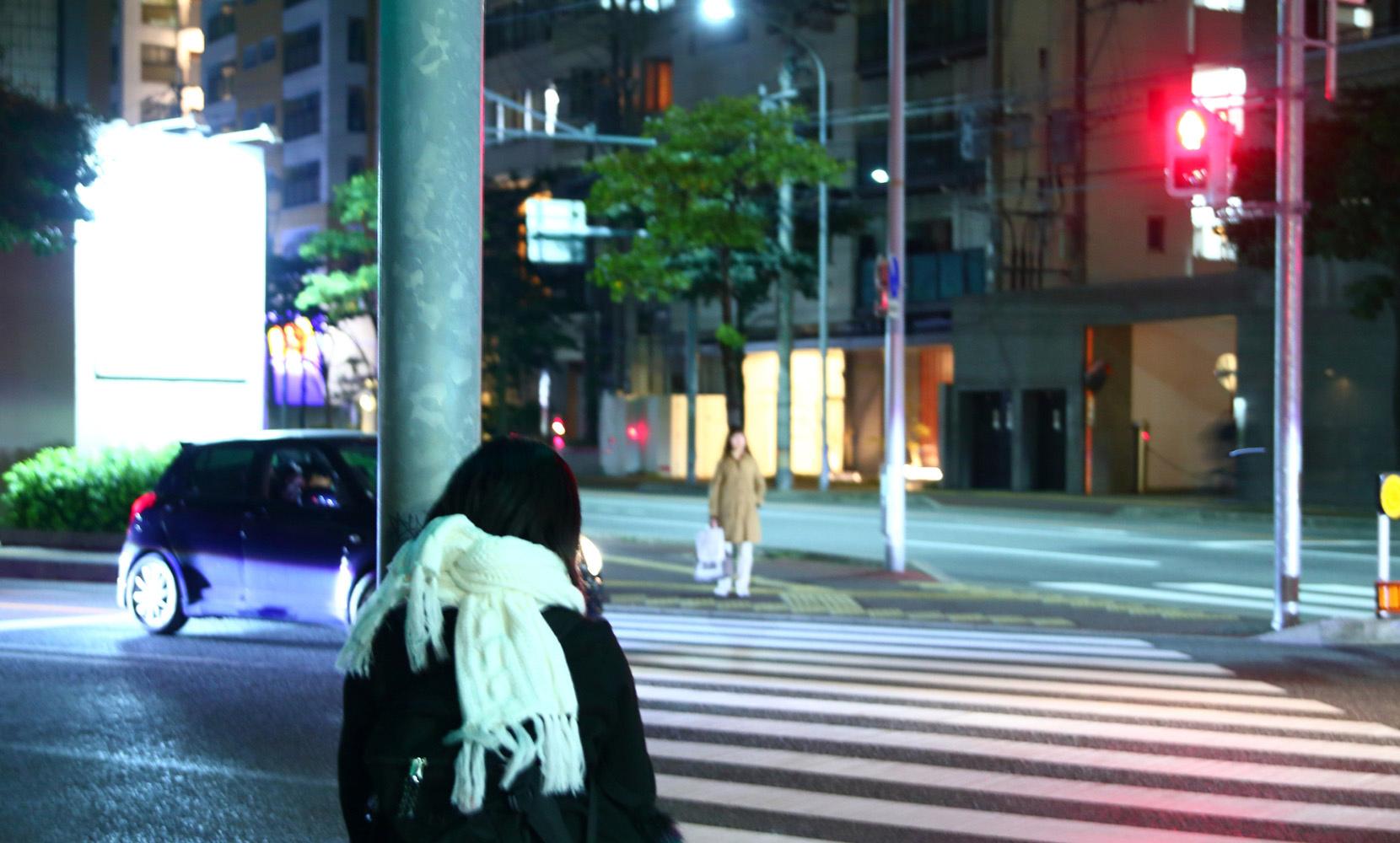 夜の帰り道・一人歩きは危険
