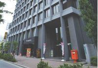 新大阪駅前店