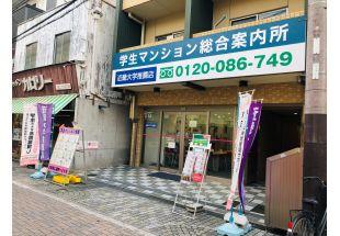近畿大学前店店舗画像